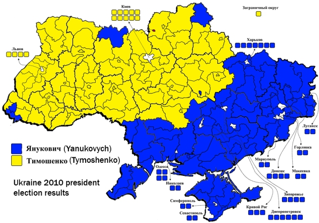 The results of the 2010 Ukrainian presidential election. Image from the Washington Post.