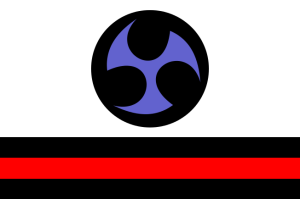 Flag of Ryuku image from Wikipedia