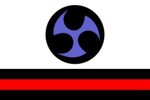 Flag of Ryuku image from Wikipedia