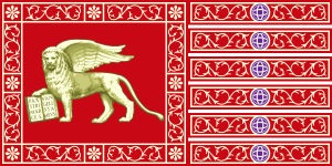 Flag of the Republic of Venice image from Wikipedia