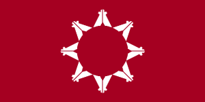 Pine Ridge Sioux Flag image from Wikipedia