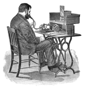 Phonograph image from Wikimedia Commons