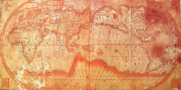 Jesuit Chinese world map from 1620 by Giulio Aleni