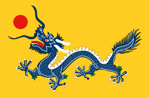 First flag of China from Wikipedia