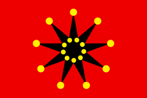 Flag of the Wuchang Uprising image from Wikipedia