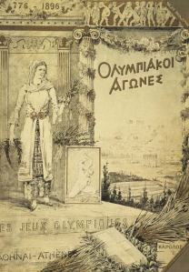 1896 Olympic Games image from Wikipedia